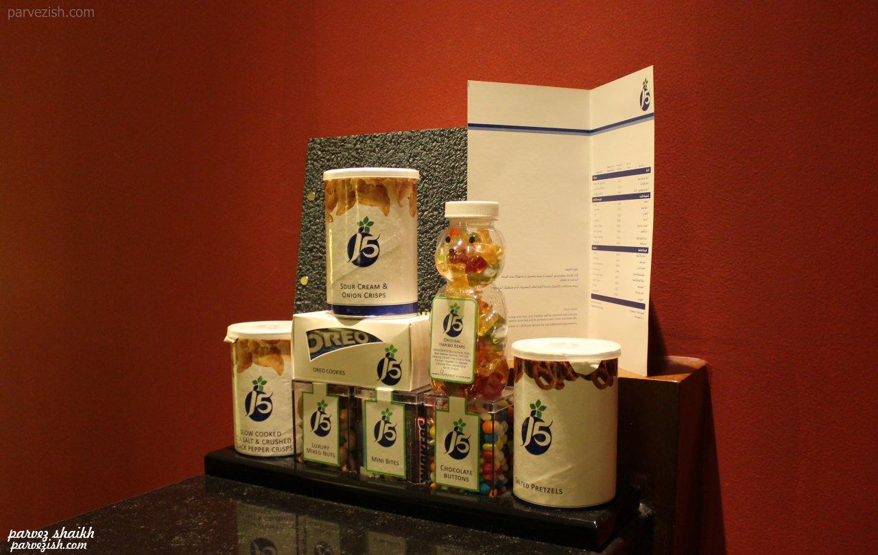 J5 Rimal Hotel Dubai - Minibar