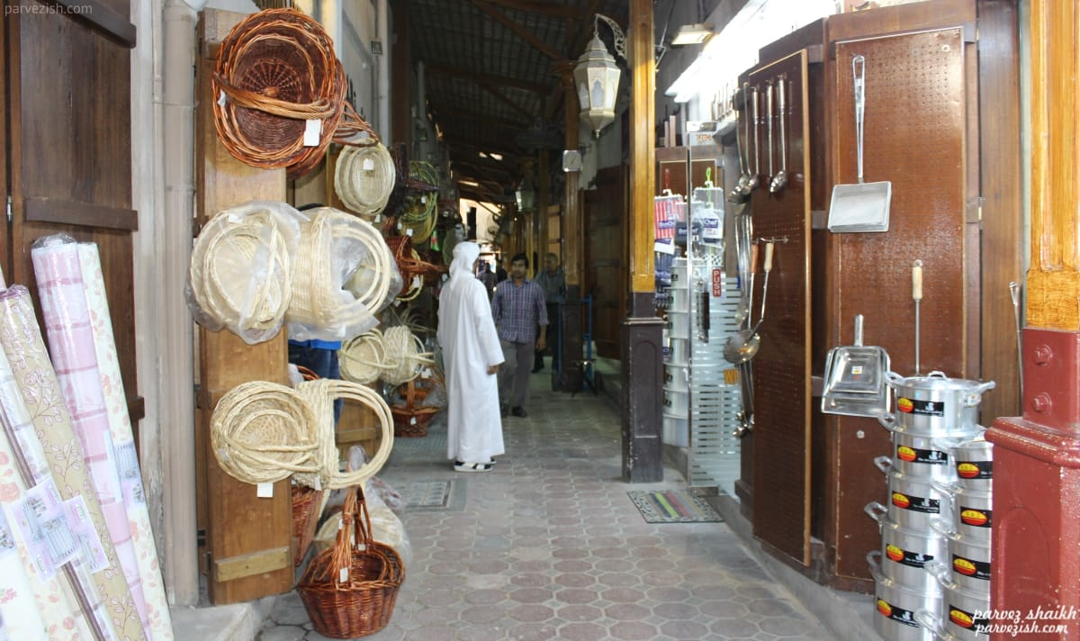 Inside Souk Al-Arsa Dubai