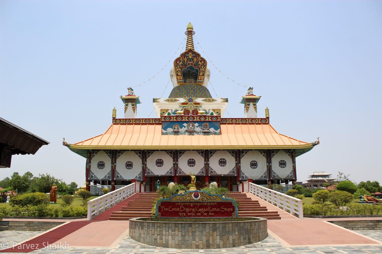 The Lotus Stupa - Lumbini, Nepal