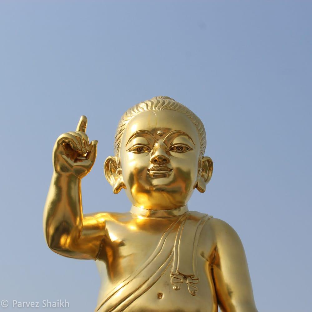 The Bodhisattva Siddhattha Lumbini