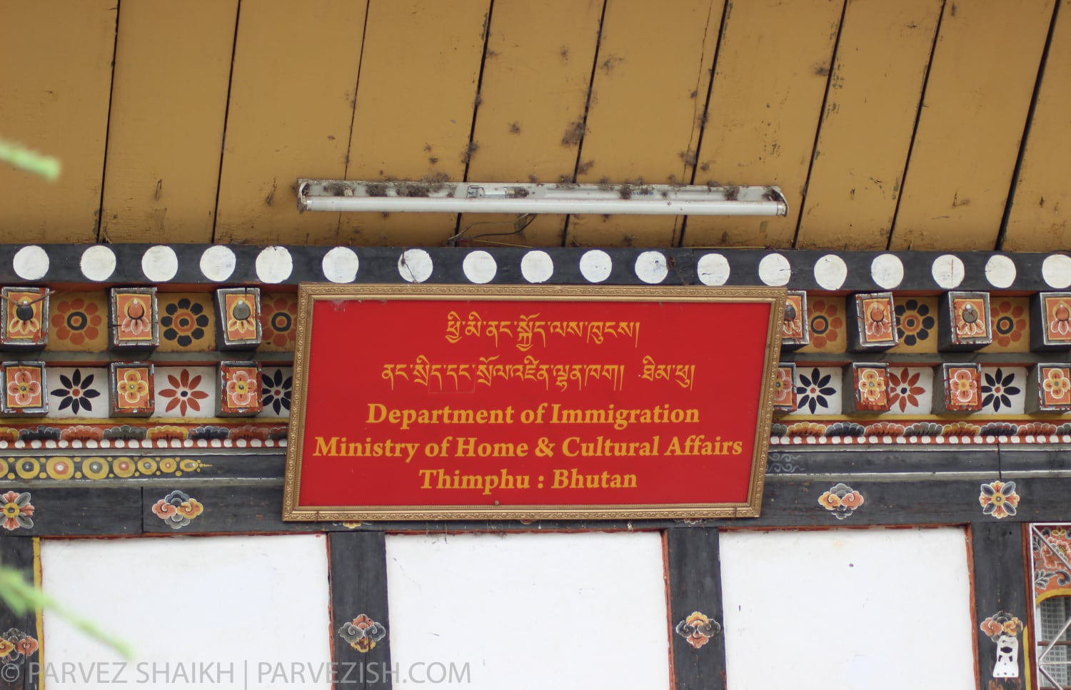 Bhutan Department of Immigration, Thimpu