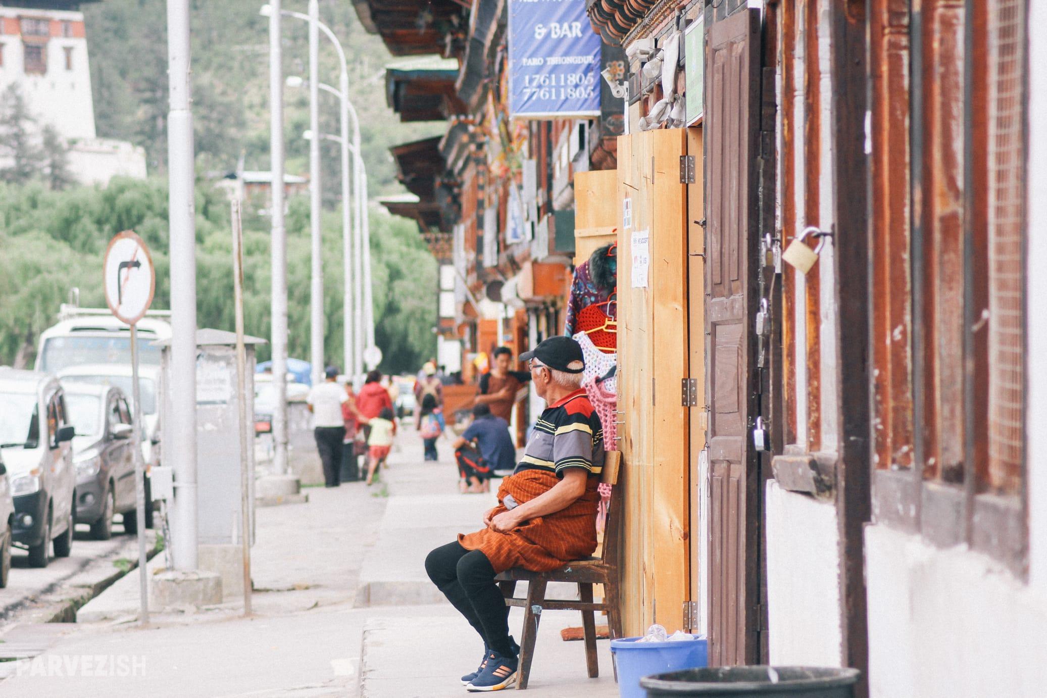 A Street of Paro Bhutan