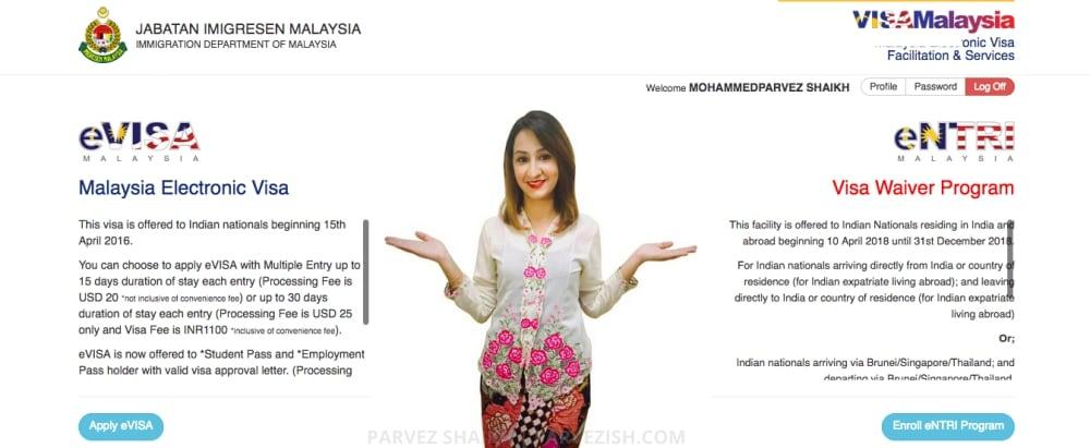 Malaysia eVisa Application