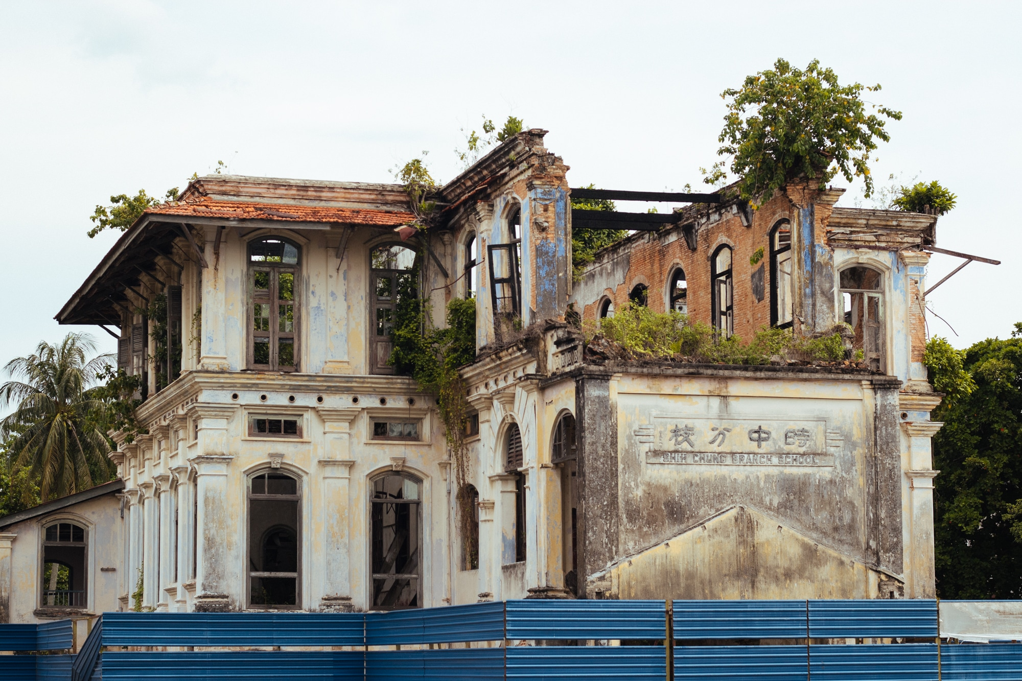 Abandoned building of Shih Chung Branch School in George Town, Penang