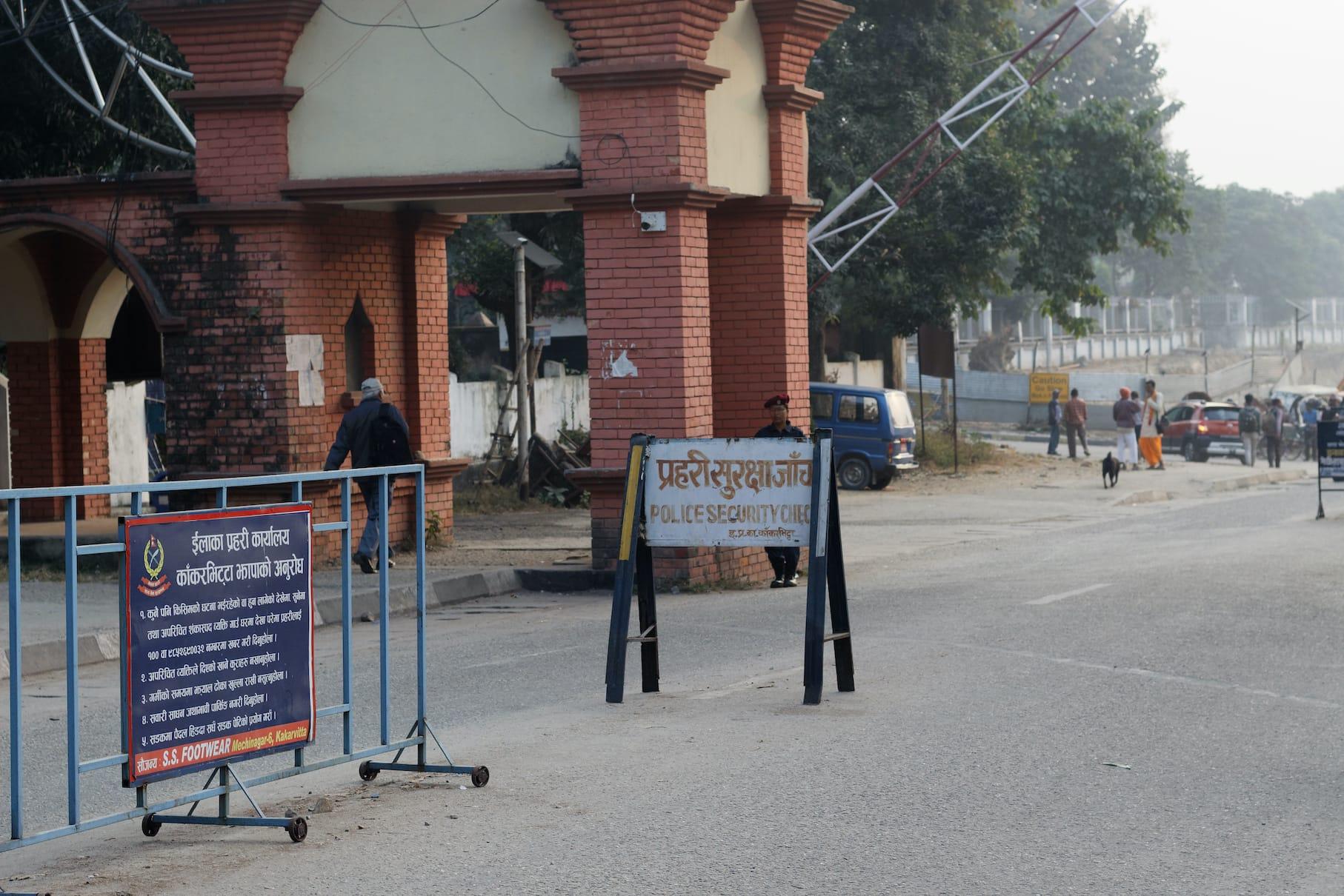 Kakarvitta - Panitanki Border