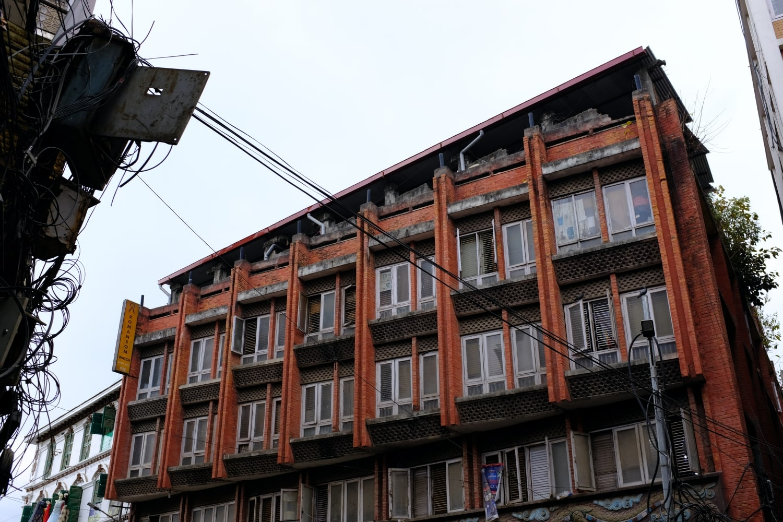 A Building in Kathmandu