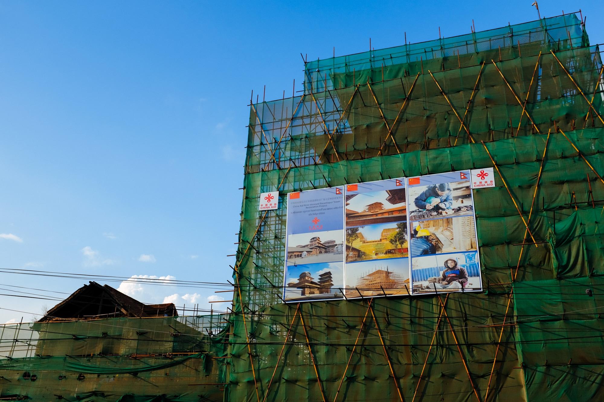 The Basantpur Tower restoration project at Kathmandu Durbar Square