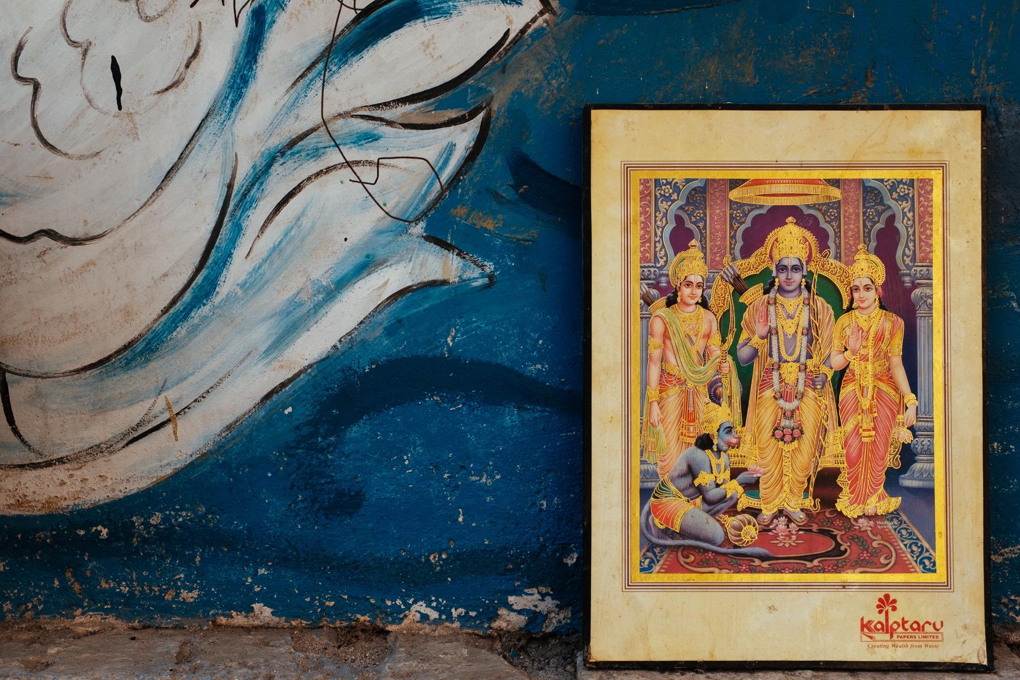 An illustration of Hindu deities Lord Rama, his wife Sita, his brother Lakshmana, and Lord Hanumana.